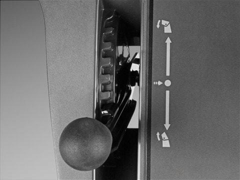 Дефлектор, управляемый рычагом